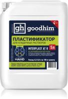 Пластификатор GoodHim INTERPLAST AT R Для кладочных растворов -