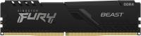 Оперативная память DDR4 Kingston KF426C16BB/8 -