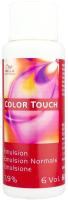 Эмульсия для окисления краски Wella Professionals Color Touch 1.9% (60мл) -