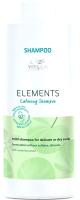 Шампунь для волос Wella Professionals Care Elements Успокаивающий (1л) -