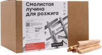 Лучина для розжига Axe & Wood Смолистая (13.5дм.куб.) -