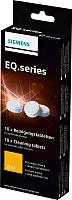 Чистящие таблетки для кофемашины Siemens TZ80001N -