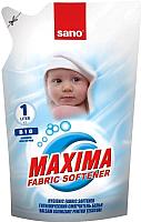 Ополаскиватель для белья Sano Maxima Fabric Softener Bio запаска (1л) -