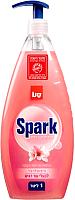 Средство для мытья посуды Sano Spark Dishwashing Liquid Almond (1л) -