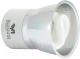 Лампа ETP MR16 SP-inside 230V 9W G5.3 4100K -