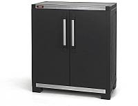 Шкаф уличный Keter XL Pro Base Utility / 235032 (черный) -