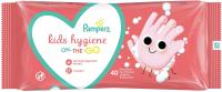 Влажные салфетки Pampers Kids Hygiene (40шт) -