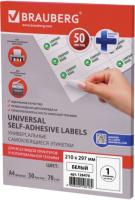 Наклейки для печати Brauberg 126470 (белый) -