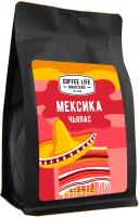 Кофе в зернах Coffee Life Roasters Мексика / 4030 (250г) -