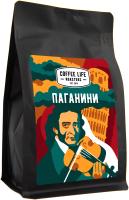 Кофе в зернах Coffee Life Roasters Паганини / 1230 (250г) -