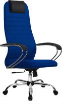 Кресло офисное Metta SU-BK-10 CH (синий) -