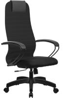 Кресло офисное Metta SU-BP-10 PL (черный) -