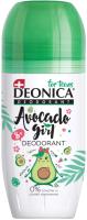 Дезодорант шариковый Deonica For Teens Avocado Girl (50мл) -