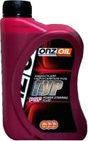 Жидкость гидравлическая Onzoil PSF (900мл) -