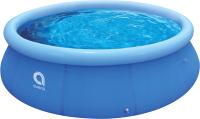Надувной бассейн Jilong Prompt Set Pool / 17792EU (Filter Pump, 300gal, 240x63, синий) -
