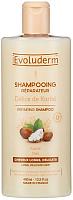 Шампунь для волос Evoluderm Восстанавливающий с маслом карите (400мл) -