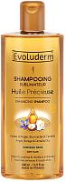 Шампунь для волос Evoluderm Shampoo Huile Precieuse (400мл) -