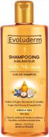 Шампунь для волос Evoluderm Precious Oil (30мл) -