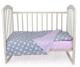 Детское постельное белье Alis Спокойной ночи 3 / 1110 (пряники серые/облака розовые) -