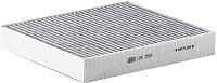 Салонный фильтр Mann-Filter CUK2559 (угольный) -