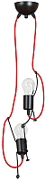 Потолочный светильник Emibig Bobi 2 537/2 -