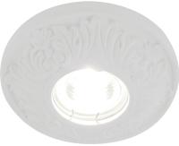 Точечный светильник Arte Lamp Cratere A5074PL-1WH -