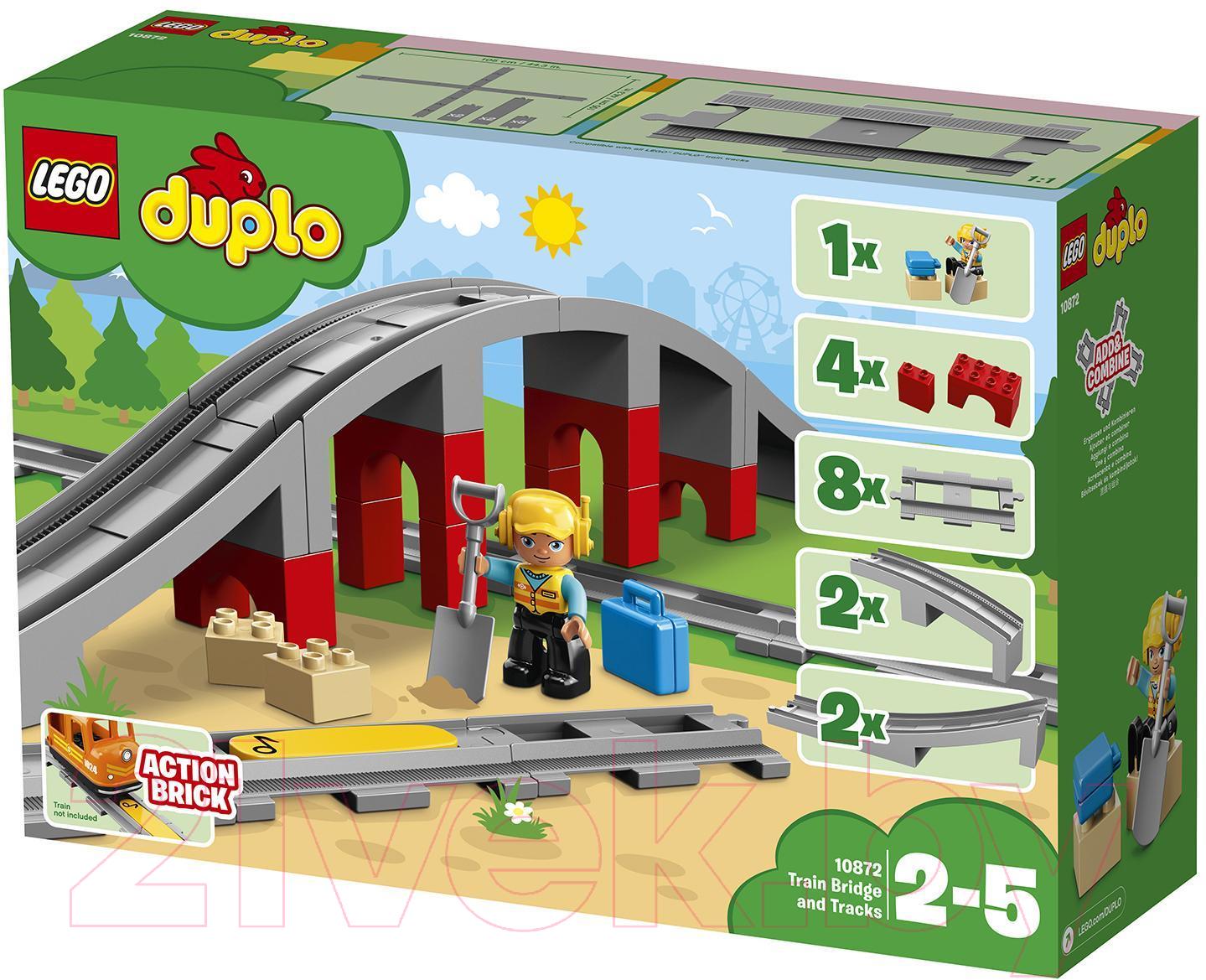 Купить Конструктор Lego, Duplo Железнодорожный мост 10872, Китай, пластик