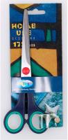 Ножницы канцелярские Centrum Home Use / 80241 -