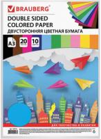 Набор цветной бумаги Brauberg Тонированная в массе / 124713 (20л) -