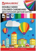Набор цветного картона Brauberg Тонированный в массе / 124744 (48л) -