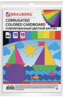 Набор цветного картона Brauberg Гофрированный / 124749 (10л) -
