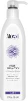 Шампунь для волос Aloxxi Violet Shampoo против желтизны (300мл) -