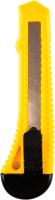 Нож канцелярский Centrum Выдвижное лезвие / 80136 (18мм) -