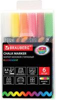 Маркер специальный Brauberg Pop-Art / 151526 (6шт) -