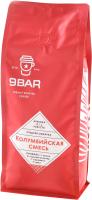 Кофе в зернах 9BAR Колумбийская смесь 80% Арабика 20% Робуста (1кг) -