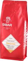 Кофе в зернах 9BAR 100% Арабика Эфиопия (1кг) -