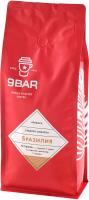 Кофе в зернах 9BAR 100% Арабика Бразилия  (1кг) -