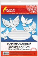 Набор белого картона Остров Сокровищ Гофрированный / 111946 (10л) -
