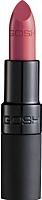 Помада для губ GOSH Copenhagen Velvet Touch Lipstick Matt 010 Smoothie (4г) -