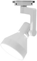 Трековый светильник Arte Lamp Nido A5108PL-1WH -