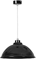 Потолочный светильник Emibig Rico 290/1 -