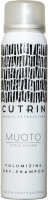 Сухой шампунь для волос Cutrin Muoto Volumizing (100мл) -