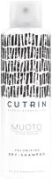 Сухой шампунь для волос Cutrin Muoto Volumizing (200мл) -
