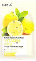 Маска для лица тканевая Eunyul С витаминами -