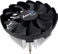 Кулер для процессора AeroCool BAS -
