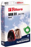 Комплект пылесборников для пылесоса Filtero Экстра BRK 01 (3шт) -