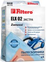 Комплект пылесборников для пылесоса Filtero Экстра ELX 02 (4шт) -