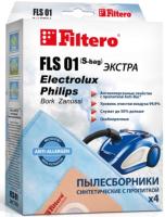 Комплект пылесборников для пылесоса Filtero Экстра FLS 01 S-bag (4шт) -
