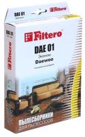 Комплект пылесборников для пылесоса Filtero Эконом DAE 01 (4шт) -