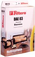 Комплект пылесборников для пылесоса Filtero Эконом DAE 03 (4шт) -
